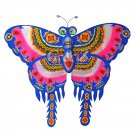 FU(Chinese 'Happiness' Symbol)-Medium Silk Butterfly Kite