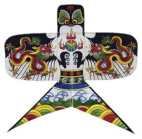 Traditional Chinese Swallow Kites (SY-DR)