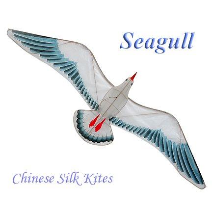 Medium Silk Seagull Kite  - Chinese Kites