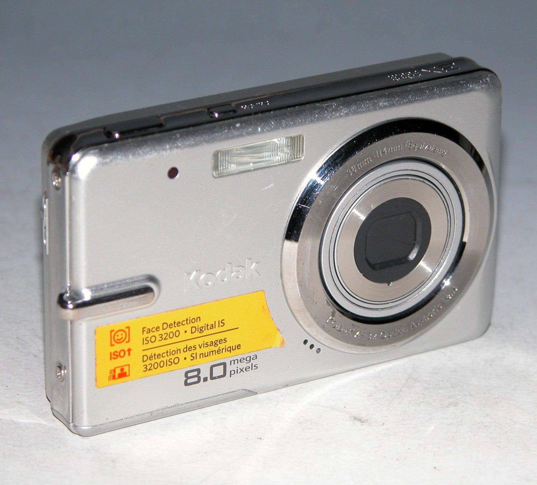 Kodak EasyShare M883 8.0MP Digital Camera - Silver  #8417