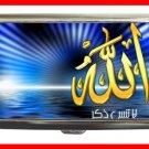 ALLAH GOD ISLAMIC Cigarette Money Case 090