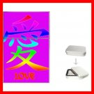 Love Chinese Character Hobby Flip Top Lighter + Box New Gift 016