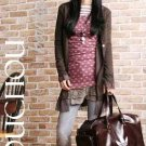 Stylish brown korea style long frill button cardigan - small