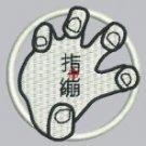 1791 Hand