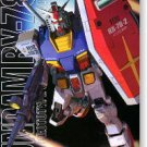 1/100 MG RX-78-2 Gundam (Ver.1.5)