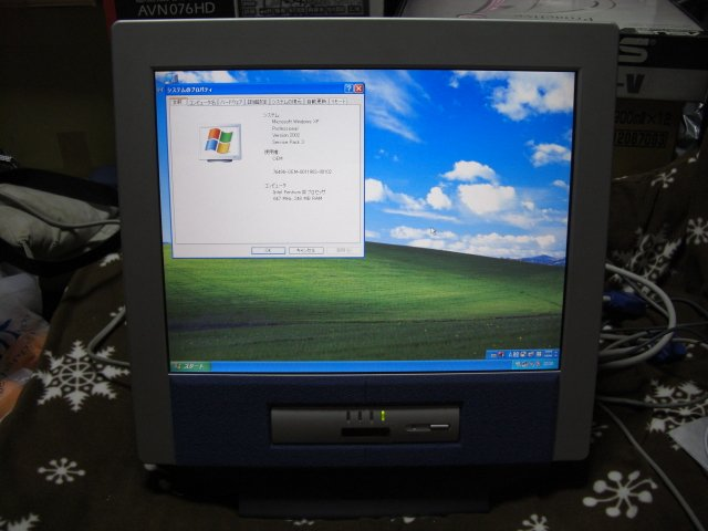 LCD-PC LP200T by Clevo. (FREE SHIPPING)