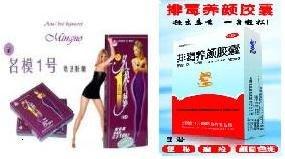 SALE!!!! 1 Month  Combo MINGMO/HEALTH +BEAUTY INNERPURE CLEANSE