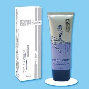 Japan Sousinon Perfect Curve Repairing and Tightening Essence