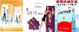 1 Month DELUXE COMBO MINGMO/JAPAN SUSINON/HEALTH +BEAUTY INNERPURE CLEANSE