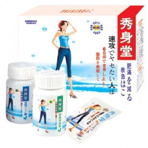 SALE!!!!! Exclusive Japan Sousinon First Aid Emergency Weight loss KIT! sku:902177232498