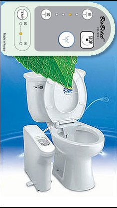 Bio bidet bb 300 with built in heater electronic white toilet bidet - Toilet with bidet built in ...
