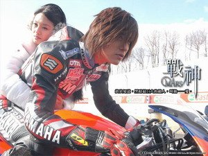 Taiwan drama DVD: Mars, english subtitles