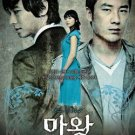 Korean drama dvd: The lucifer a.k.a. The devil, english subtitles