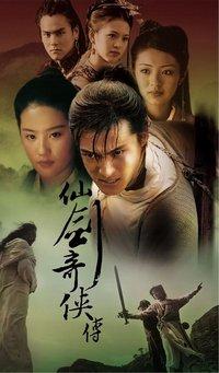 Chinese drama dvd: The chinese paladin, english subtitles