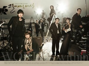 Korean drama dvd: Worlds within, english subtitles