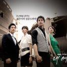 Korean drama dvd: My lady, english subtitles