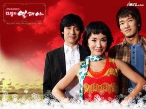 Korean drama dvd: Tropical nights in December, english subtitles