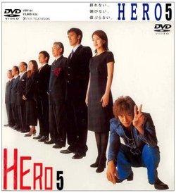 Japanese drama dvd: Hero, english subtitles