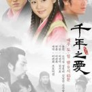 Korean drama dvd: Thousand years in love, english subtitles