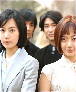 Korean drama dvd: Country princess a.k.a. funny wild girl, english subtitles