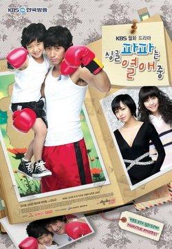 Korean Drama DVD: Single dad in love, english subtitles