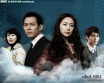 Korean Drama DVD: Air City , english subtitles