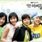 Korean Drama DVD: Little women, english subtitles
