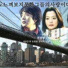 Korean drama dvd: The sad love story, english subtitles