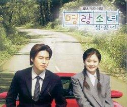 Korean drama dvd: Successful story of a bright girl, english subtitles