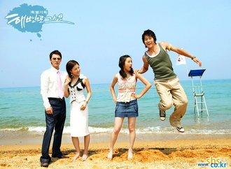 Korean drama dvd: Let's go to the beach, english subtitles