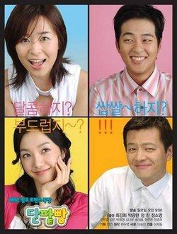 Korean drama dvd: Sweet buns, english subtitles