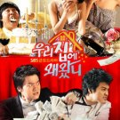 Korean drama dvd: What are you doing in my place, english subtitles