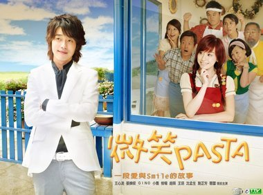 Taiwan drama dvd: Smiling pasta, english subtitles