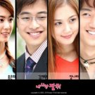Korean drama dvd: My love patzzi, english subtitles