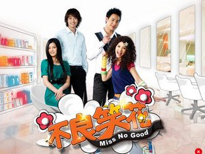 Taiwan drama dvd: Miss no good, english subtitles
