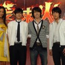 Taiwan drama dvd: Hot shots, english subtitles
