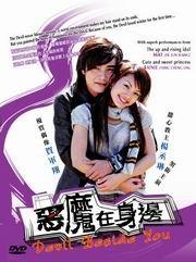 Taiwan drama dvd: Devil beside you, english subtitles