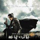 Korean Drama Dvd: Kingdom of the winds, english subtitles