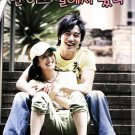 Korean drama dvd: What planet are you from? English subtitles