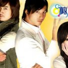 Taiwan drama dvd: A game about love, english subtitles
