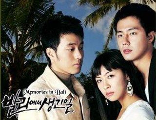 Korean drama dvd: Memories in bali, english subtitles
