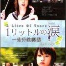 Japanese drama dvd: 1 Liter of tears, english subtitles