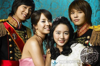 Korean drama dvd: Princess hours, english subtitles