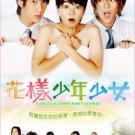Taiwan drama dvd: Hana kimi, english subtitles