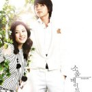 Korean drama dvd: Soulmate, english subtitles