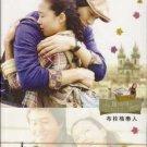 Korean drama dvd: Lovers in prague, english subtitles
