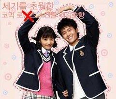 Korean drama dvd: Sassy girl chun hyang, english subtitles