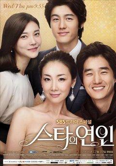 Korean drama dvd: Star's lover, english subtitles