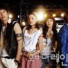 Korean drama dvd: Over the rainbow, english subtitles