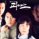 Korean drama dvd: Piano, english subtitles